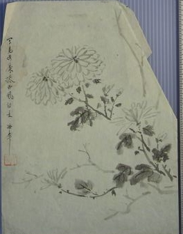 Chinese tourist souvenir